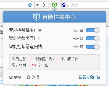 """缙哥哥积极响应工信部""""整治网络弹窗专项行动"""",教大家如何屏蔽弹窗广告!"""