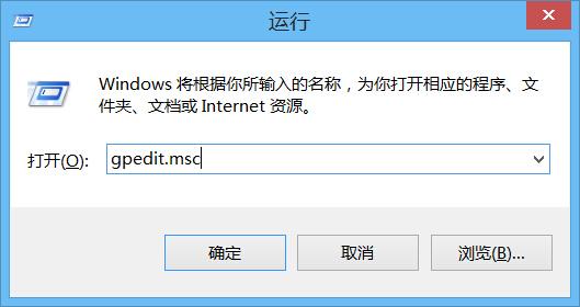 瞿怎么读拼音:【从系统上拉黑自动安装的软件,彻底屏蔽百毒杀毒等软件的骚扰 】----红围巾战士,四会兼职,彩乐乐网,做什么好