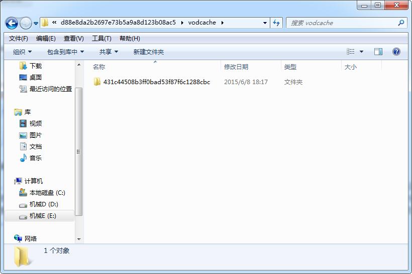 无需软件将腾讯视频下载的QLV格式视频转成mp4格式
