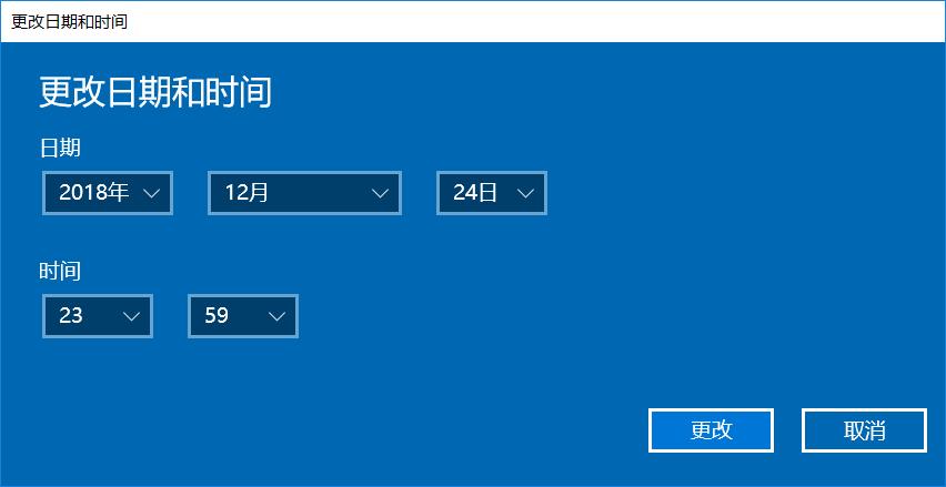 嫡妻名分【Xshell 5:要继续使用此程序,您必须应用最新的更新或使用新版本 】----鲅鱼圈区号,潮州小桥流水,怎样在微信上加宝妈群,龙人每月运程