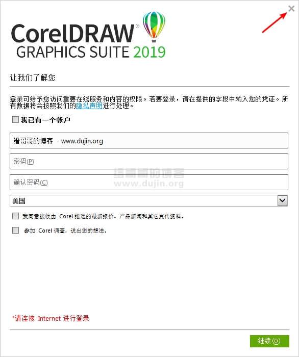 CorelDRAW Graphics suite 2019 中文全功能免注册机破解版,附安装教程!