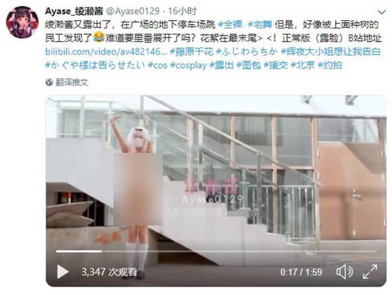 图为Ayase_绫濑酱在广场的地下停车场(天桥下)一段跳舞过程中只穿长袜皮鞋,戴白色口罩。