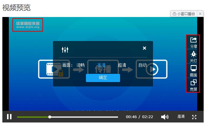免费无广告且支持SSL的视频存储CDN加速服务——酷播云