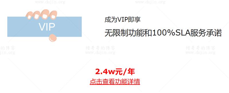 CloudXNS将在7月16日停止域名解析等免费服务
