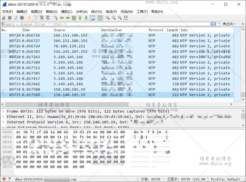 Wireshark网络抓包工具(cap文件查看器) v2.6.2 绿色便携版