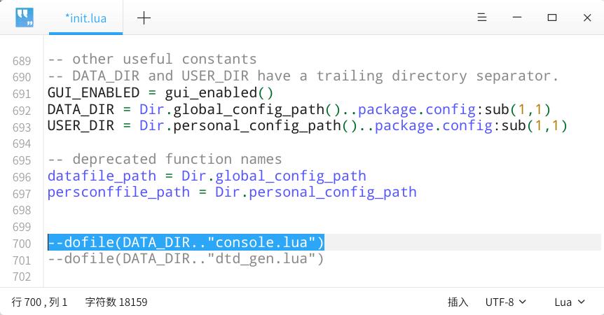 Linux/Deepin 系统安装 wireshark 最新版抓包工具,打开cap文件