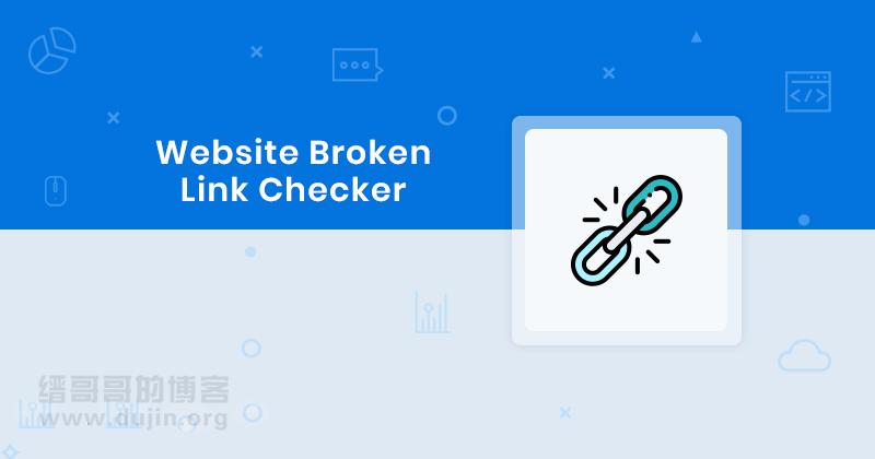WordPress日常维护之借助Broken Link Checker插件检查失效链接