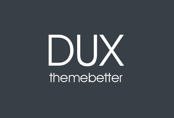 缙哥哥的博客升级到 DUX7.0 年度大版本,多项新功能推荐使用