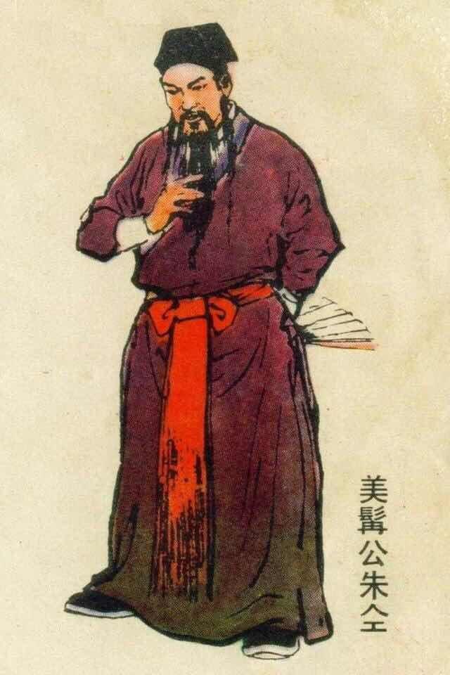 水浒108将 - 香烟佛人物卡片收集分享