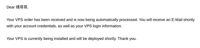 申请 Evolution Host 免费 VPS,最高可得4H/4G/80G/1G带宽