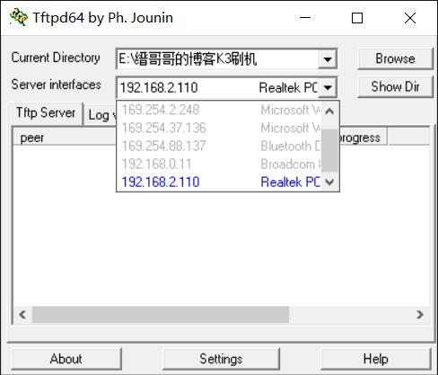 斐讯K3无限加载进度条,TTL线刷救砖恢复最新官方固件记录
