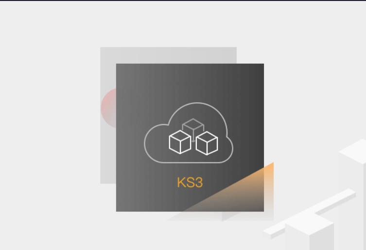 千万别用金山云的KS3对象存储服务,只要开通不使用也扣费