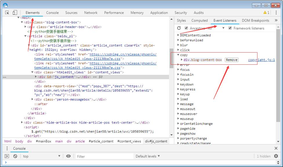 网页禁止复制粘贴内容怎么办?通过禁用JavaScript轻松复制粘贴