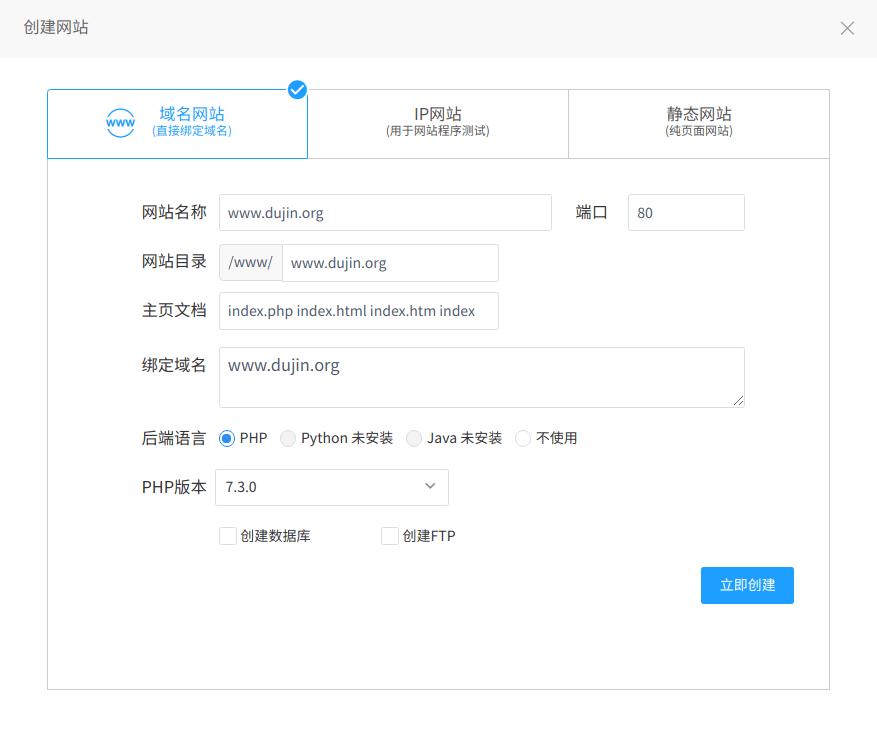 旗鱼云梯,云平台SAAS化Linux服务器集群管理面板,送终身令牌