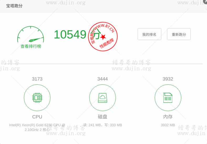 XRCloud「香港2核4G1M」服务器免费一个月,附体验评测结果