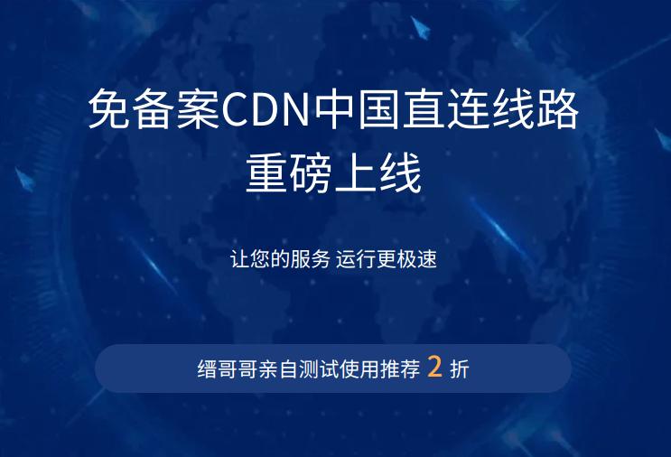 将 Nodecache CDN 全部IP段添加/导入宝塔防火墙IP白名单