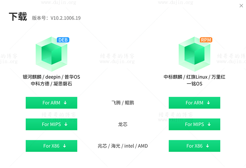 Linux/Deepin 操作系统如何辨别查看 ARM、MIPS、X86 架构