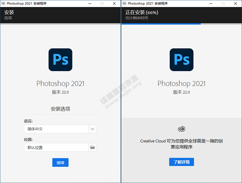 Adobe PhotoShop 2021 22.0.0.35 ACR13 SP 直装版下载