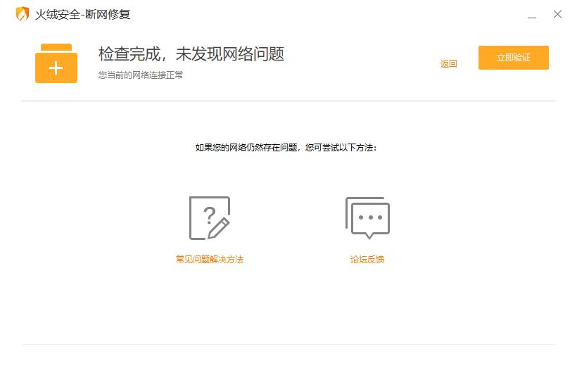表弟笔记本电脑 Win10 系统主页被驱动木马篡改查询思路