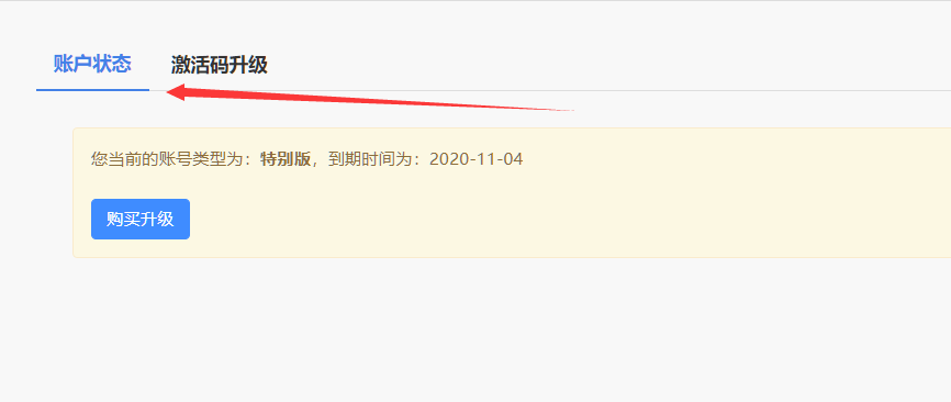 Focusky动画演示大师:制作炫酷动画 PPT 的软件,激活码限时领取!