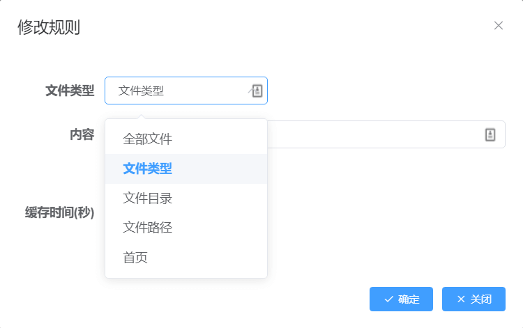 使用 U-CDN 给 WordPress 站点进行内容分发加速
