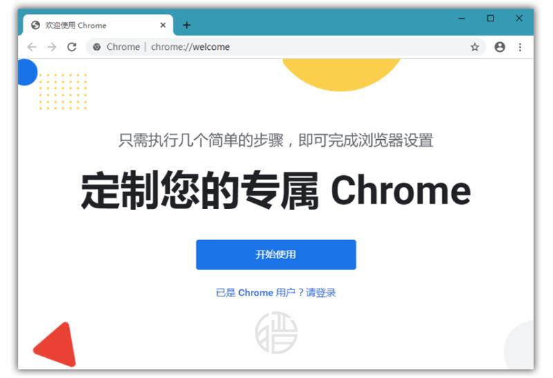 开启 Chrome(Edge) 自带多线程下载,下载提速几十倍