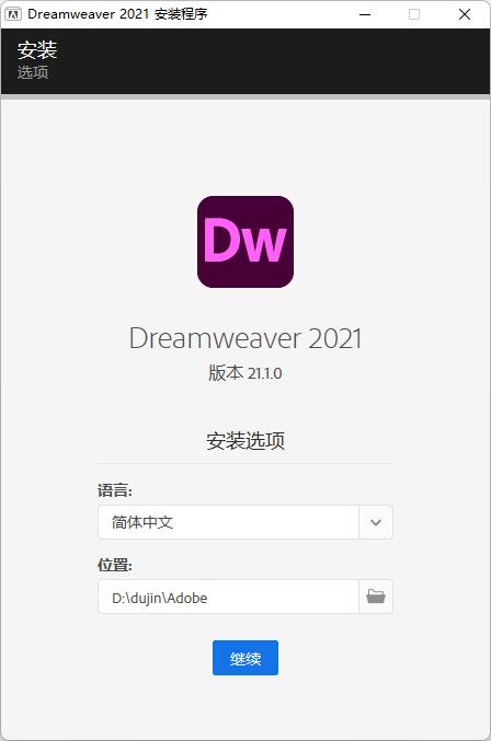 Adobe Dreamweaver 2021 v21.1.0.15413 中文直装版