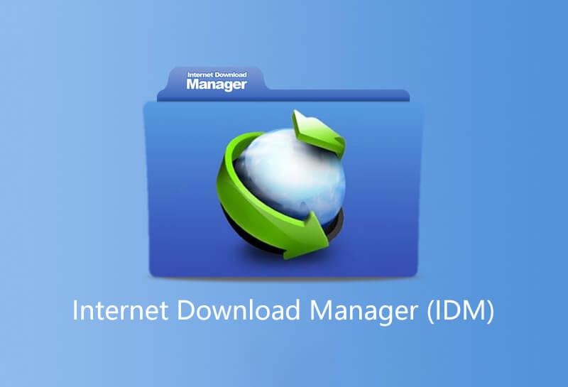 下载神器 IDM 6.39.2.2 绿色版