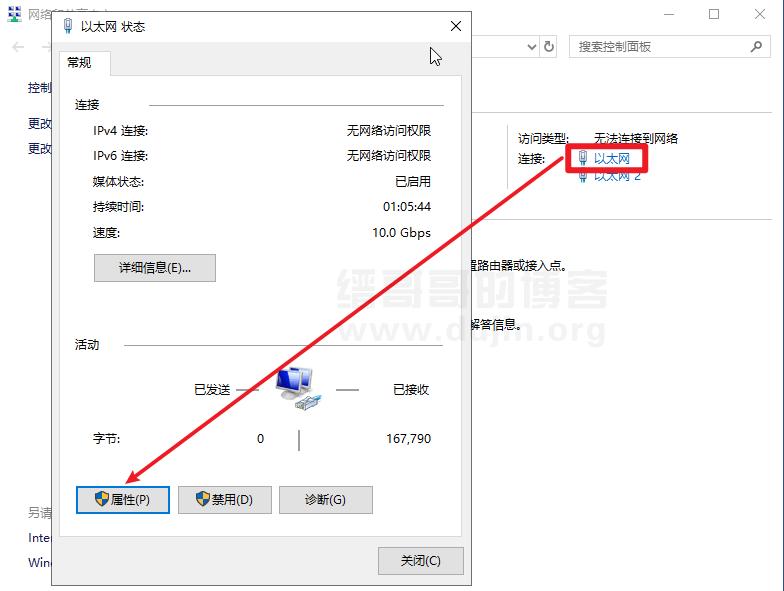 Linux 服务器一键 DD 脚本安装各种 Windows 系统教程
